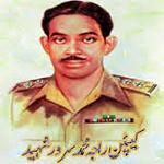 Captain Muhammad Sarwar Shaeed