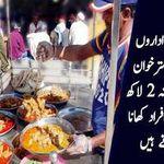 Saylani Welfare Food Program