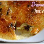Crème Brûlée Pruneaux Armagnac