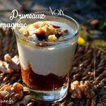 Fromage blanc au Lait de Brebis Pruneaux et Armagnac