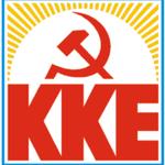 Le KKE dénonce la décision des ministres des Affaires étrangères de l'UE sur le Venezuela