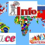 "INFOS - FRANCE ET INTERNATIONAL 2016 : ""Les News"""