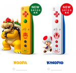 [News] Wiimotes Boswer et Toad