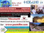 Emission Tifawine59, 21 avril:Récit d'un voyage à Tanalt, région au sommet de l'anti-atlas (sud du Maroc)