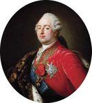 Le testament politique de Louis XVI (par Yves Marie Adeline)