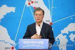 Relations intercoréennes : l'opposition sud-coréenne prône une autre politique