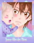 父の日 - Chichi no hi