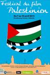 La Palestine à l'écran