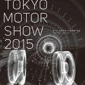 Le salon automobile de Tokyo en approche! - FranceAuto-actu - actualité automobile régionale et internationale