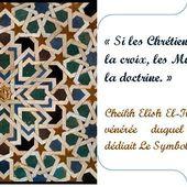 """Michel Vâlsan - Références islamiques du """" Symbolisme de la Croix """"."""