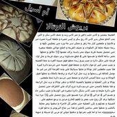 """recettes de """"oum assil"""" special vienoiseries et pains - Le plaisir du partage"""