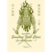 Samourai First Class - Les Alchimistes 1 - Lecture