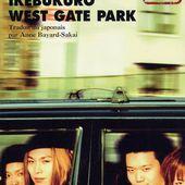 Ikebukuro West Gate Park - unefrancaisedanslalune