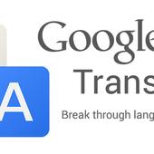 Goggle Translate : Google Traduit Aussi En Africain - OOKAWA Corp.