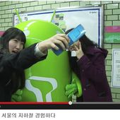 Android ? Do you know it ? Korea - Seoul - Airport - Subway - Bus ... - OOKAWA Corp.