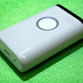 SCiO puts a Star Trek-like molecular scanner in your pocket - OOKAWA Corp.