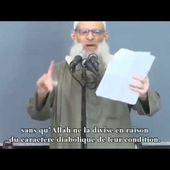 """Sévère avertissement aux partisans du prétendu """"État Islamique"""" - Cheikh Saïd Raslan"""
