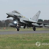 """Exercices militaires aériens conjoints Etats-Unis - Royaume-Uni - Corée du Sud """"Invincible Shield"""" : un avant-goût de conflit - Association d'amitié franco-coréenne"""