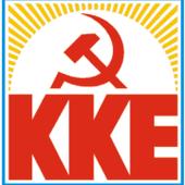 L'anticommunisme de l'UE ne passera pas - Analyse communiste internationale