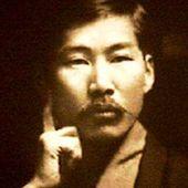 ★ Un communiste libertaire au Japon - Socialisme libertaire
