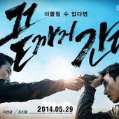 L'ETRANGE FESTIVAL 2014 : Critique de A HARD DAY de Kim Seong-hun (Corée du Sud) - Le blog du cinema d' Olivier H