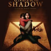 L'ETRANGE FESTIVAL 2016 - critique de UNDER THE SHADOW de Babak Anvari (Iran / Royaume Uni / Jordanie) - Le blog du cinema d' Olivier H
