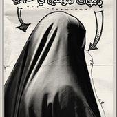 La femme qui retire son voile par nécessité (travail) - العلم الشرعي - La science légiférée