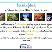 Questions-réponses pour les enfants sur la 'aquidah - العلم الشرعي - La science légiférée