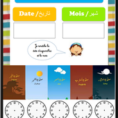 Mon calendrier quotidien ajustable de prières (dossier) - العلم الشرعي - La science légiférée