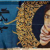 """Des """" calligraffitis """" transforment les rues et les ruelles de Gaza - Ça n'empêche pas Nicolas"""