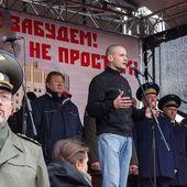 RUSSIE : Une proposition de rassemblement de la gauche… Qui est Serguei Oudaltsov ?