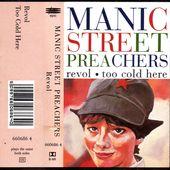 manic street preachers - revol - cassette single - 1994 - l'oreille cassée