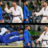 INSOLITE - Un judoka Égyptien refuse de serrer la main de son adversaire Israélien