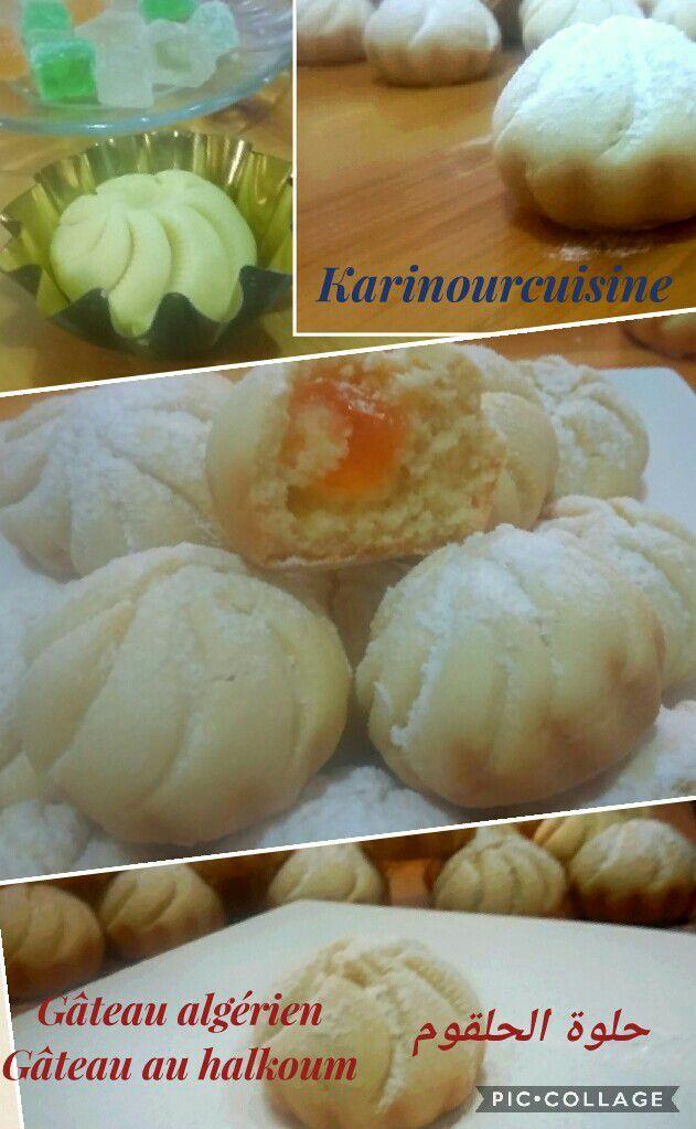 Gâteau au halkoum......halwet elhalkoum.......حلوة الحلقوم منقوشة