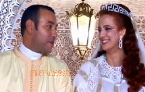 The royal wedding of King MohammedVI with H.R.H princess Lalla Salma in 2000