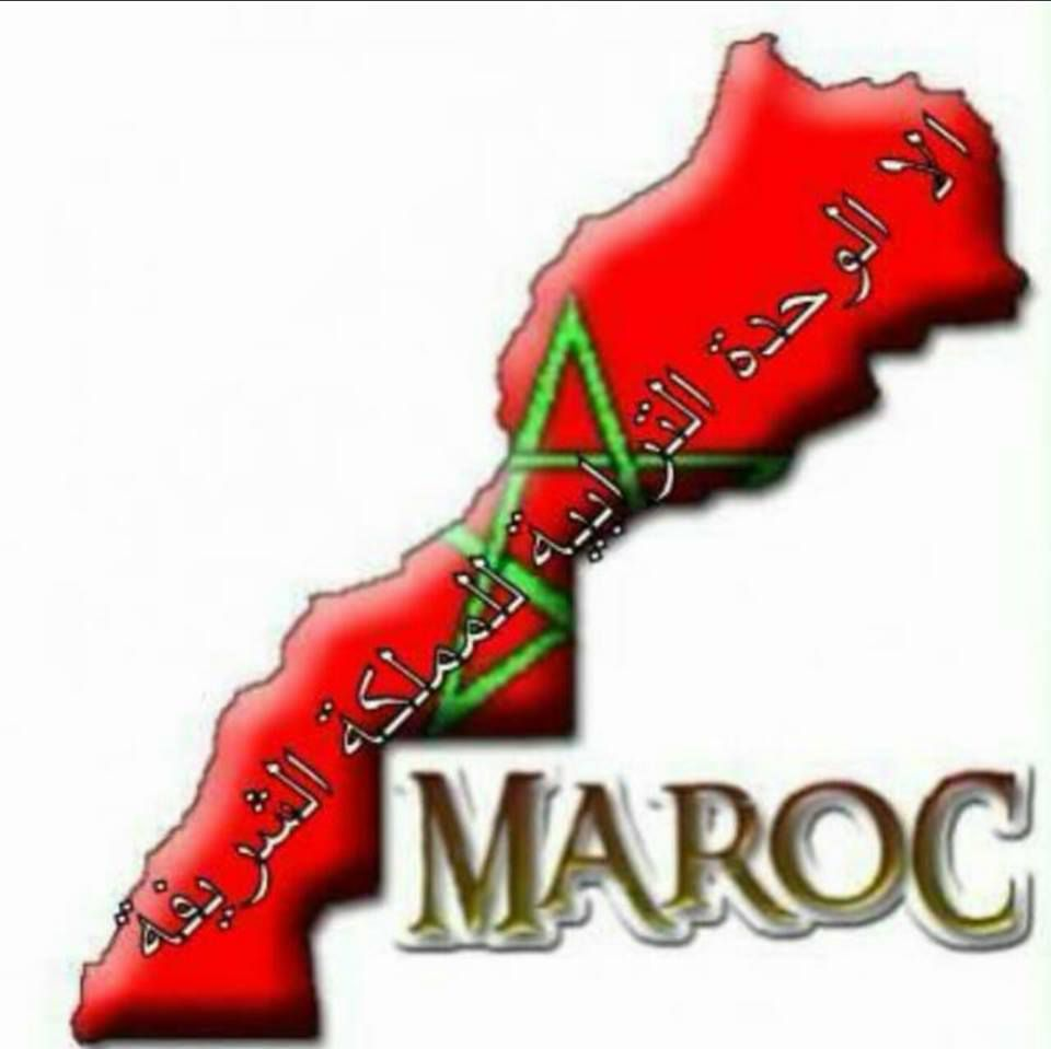 I love and adore my country Morocco