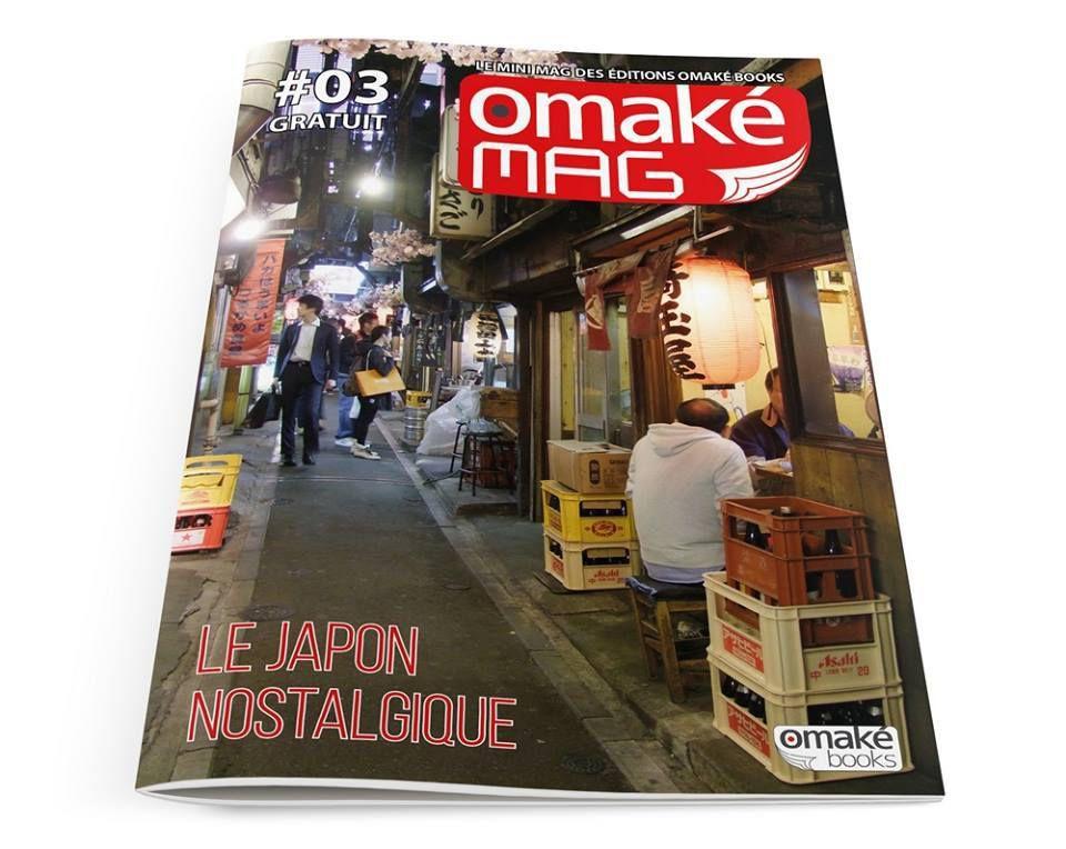 Omaké Mag #03
