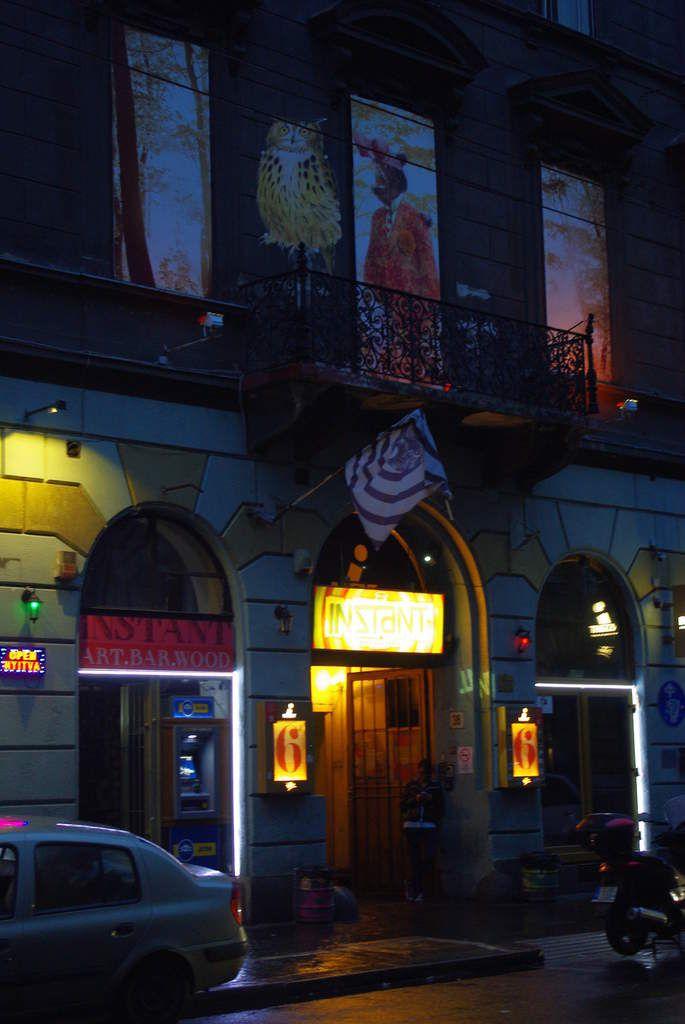 L'Instant. Un bar à chouettes vraiment chouette. Le bar pour moi.