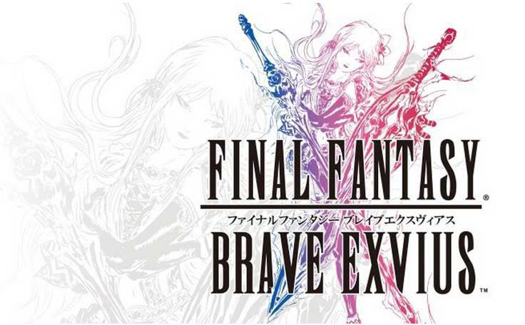 Final Fantasy: Brave Exvius sur le Play Store