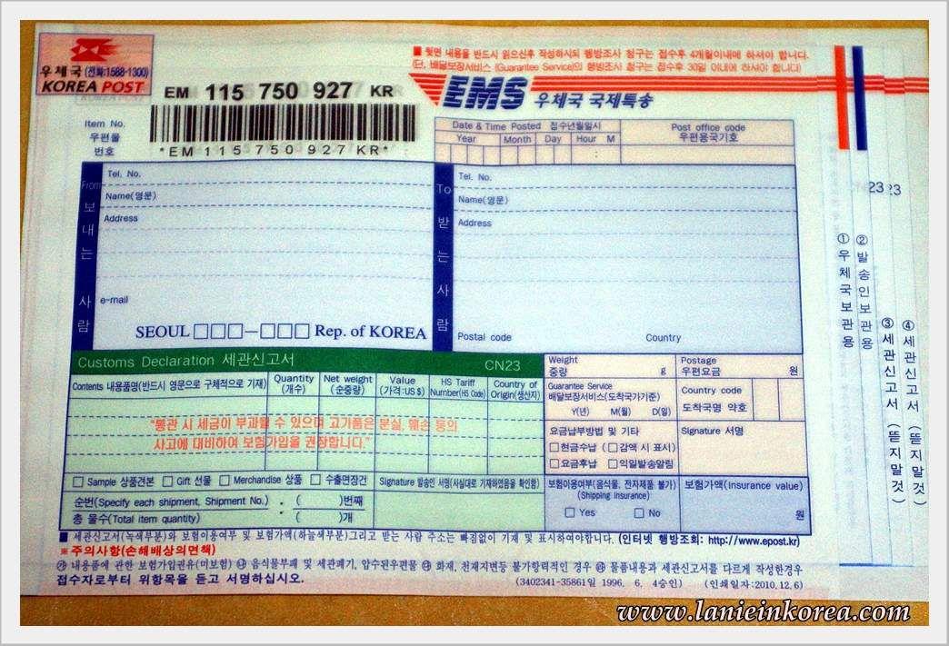 Formulaire d'envoi EMS