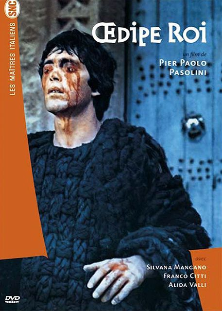 DVD du film de Pasolini