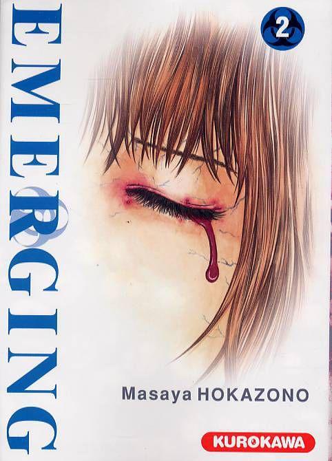 DOSSIER MANGAKA HORREUR / 2. MASAYA HOKAZONO, L'AUTEUR AUX MILLE PLUMES