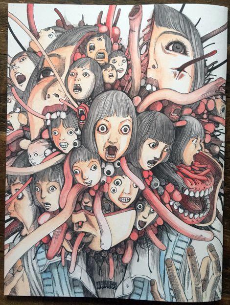 DOSSIER MANGAKA HORREUR / 4. SHINTARO KAGO, L'AMATEUR  D'ETRANGETES