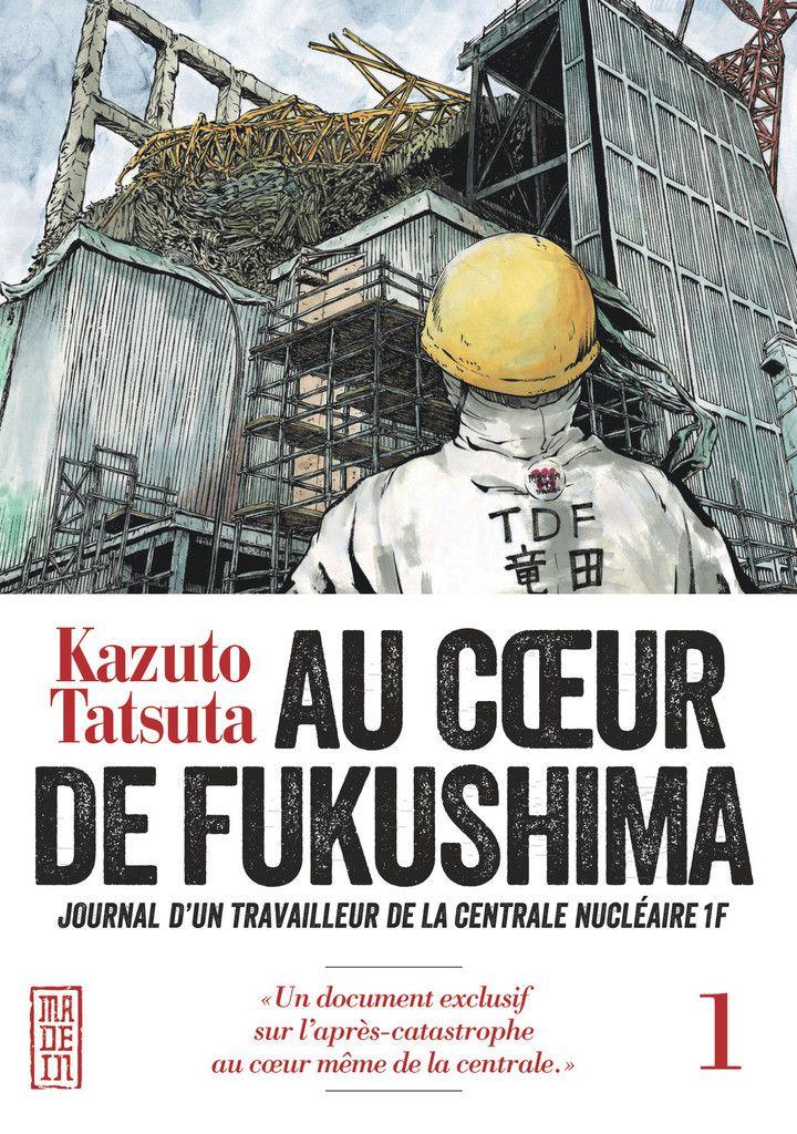 © 2013 Kazuto Tatsuta / KODANSHA