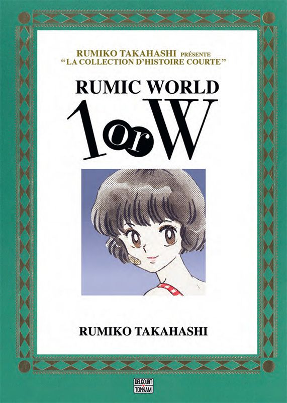 © by TAKAHASHI Rumiko / Shogakukan / 1978 - 1994