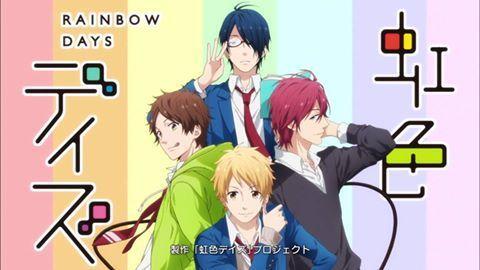 ©Minami Mizuno/Shueisha, Rainbow Days Project