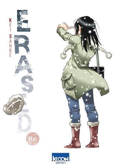 ERASED RE ARRIVE CHEZ KI-OON