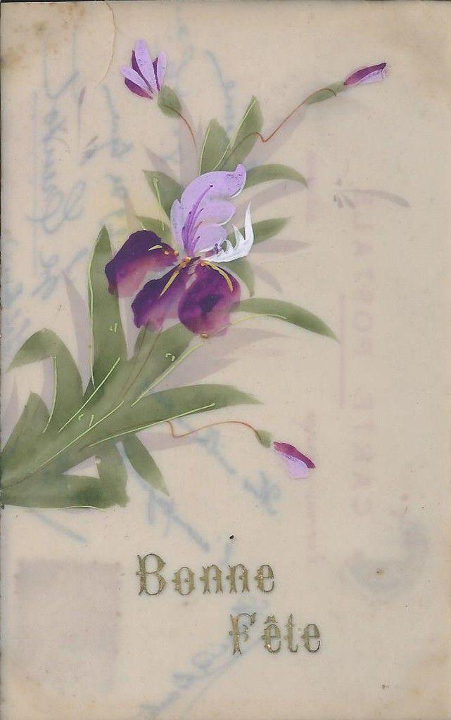 459 - BONNE FÊTE - 1909