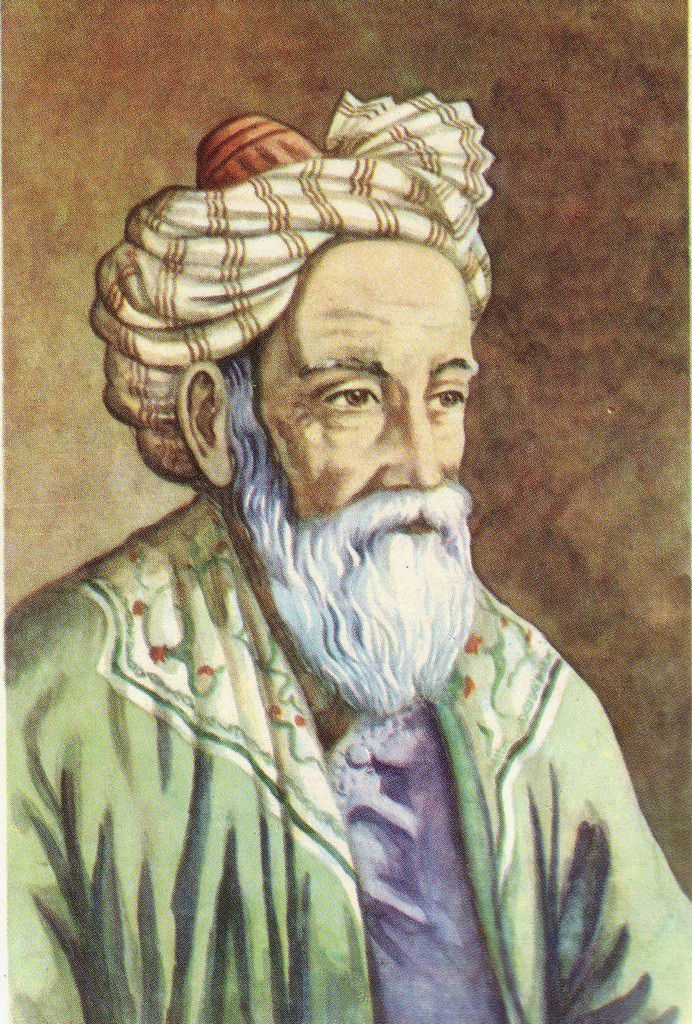 CITATION : OMAR KHAYYAM