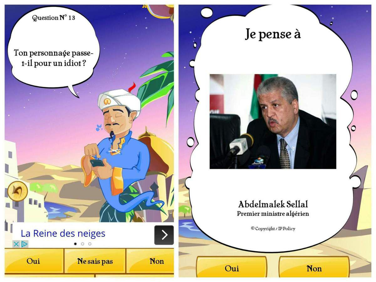 France : M. Abdelmalek Sellal l'idiot du jeu en ligne AKINATOR. K-Direct